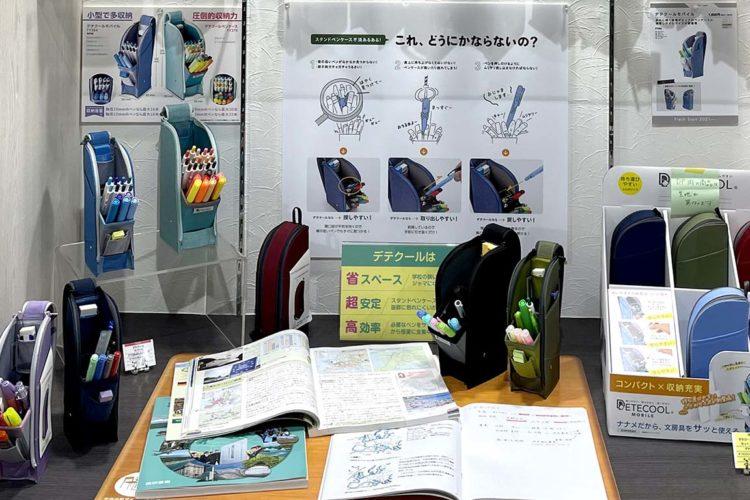 12月7日(月)~1月29日(金)まで東京本社・大阪支店 「2021新製品展示商談会」開催について