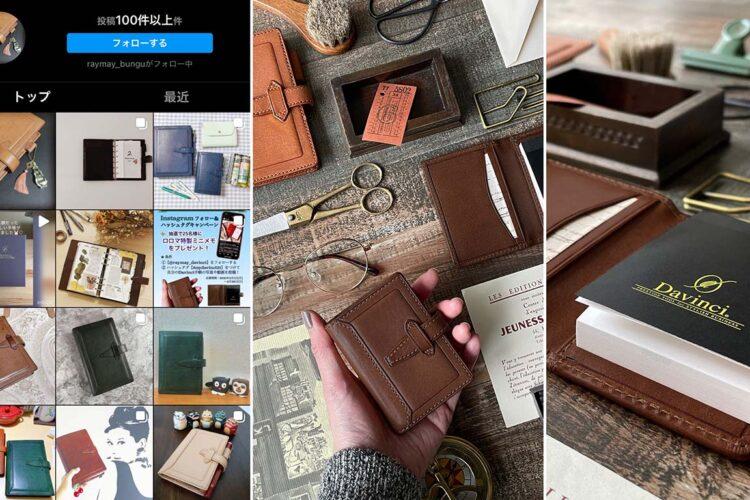 【Davinci 誕生25周年記念】  Instagram フォロー&ハッシュタグキャンペーン  抽選で25名様にロロマ特製ミニメモをプレゼント!