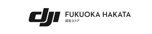 DJI認定ストア福岡博多へYouTuberのモロケン様が来店されました!