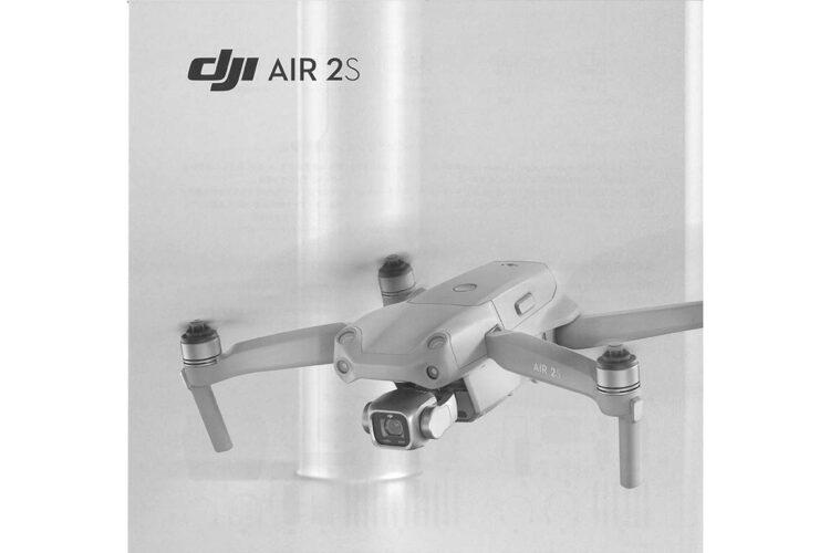 DJI認定ストア 福岡博多から新製品「DJI AIR2S」のご案内