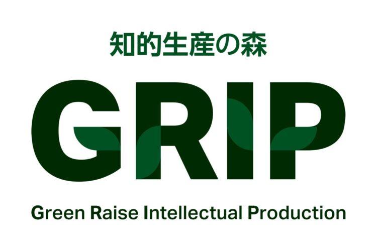 """ニューオフィス""""知的生産の森"""" GRIP リリース"""