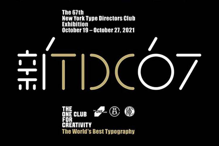 【ペーパーイン】第67回ニューヨークタイプディレクターズクラブ展 開催のご案内